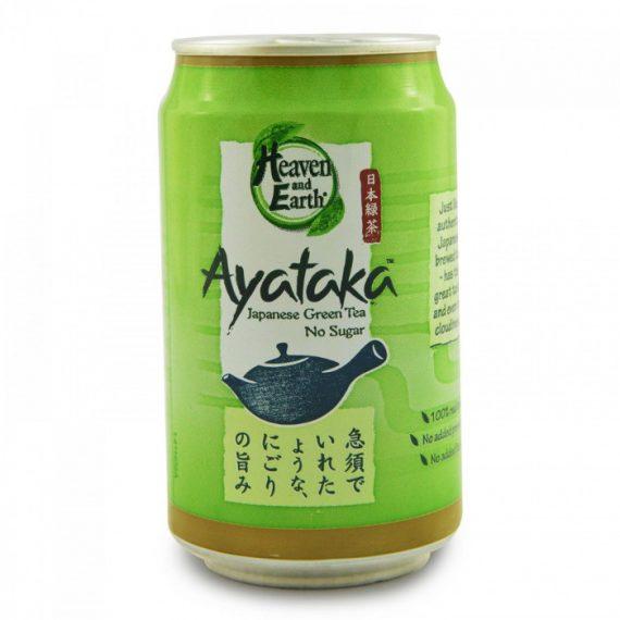 heaven-and-earth-ayataka