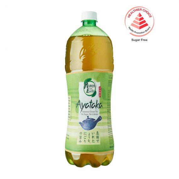h-e-ayataka-bottled