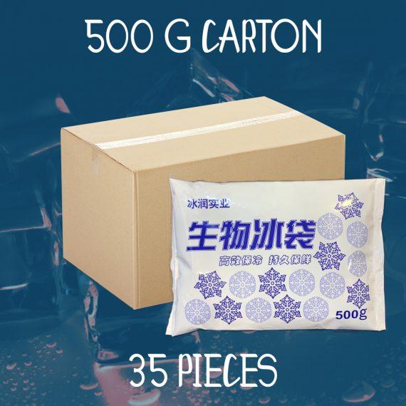 LAZADA-IGP-500g-carton